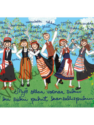 "Postikortti ""Puhut kansallispukuu"" 348"
